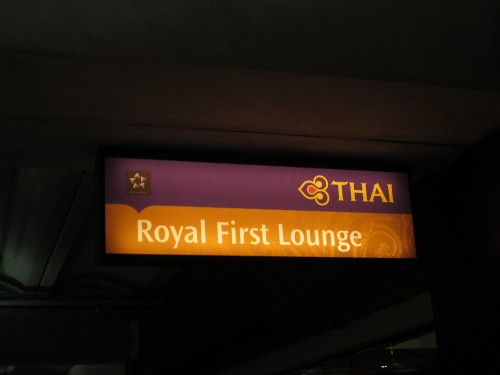 Royal First Lounge