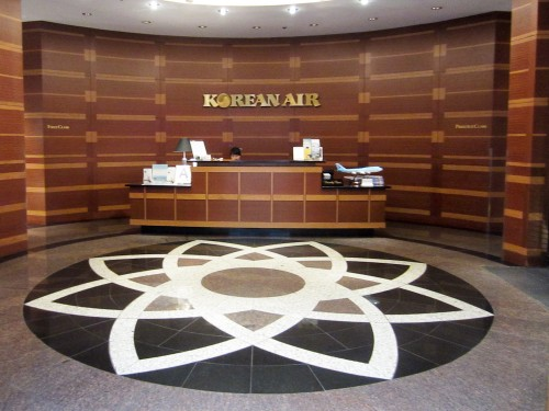 KAL Lounge Front Desk