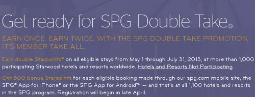 spg-double-take-2013