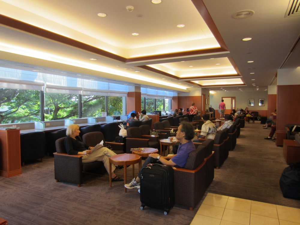 Hawaiian Mileage Run: Sakura Lounge HNL