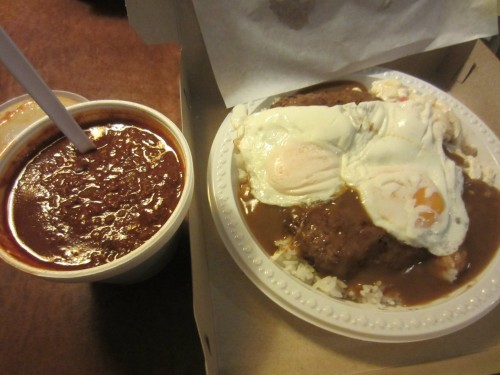 Chili & Loco Moco Plate Lunch - Rainbow Drive In