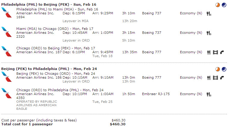 FARE ALERT: PHL-PEK (Beijing) – As Low As $446