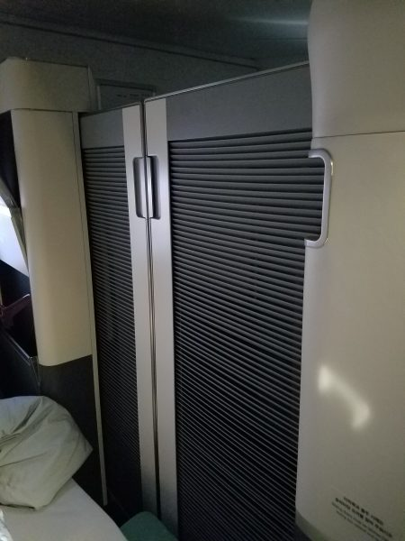 Korean Air First Class